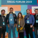 2019.10.10_Конференция_RNUG-223